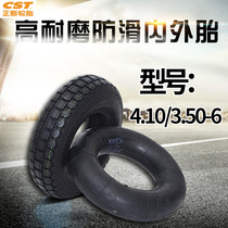 New cst4.10 3.50-6 inner tube tire Warehouse trolley Electric vehicle playground tire thickening wear-resistant