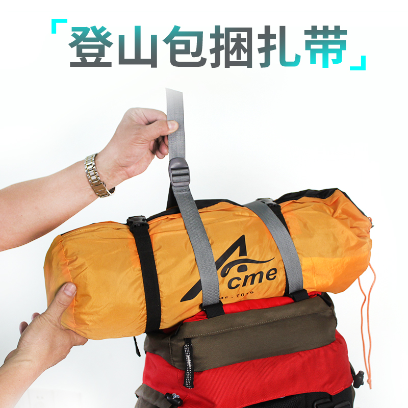 Outdoor mountaineering strap easy to accept travel wear-resistant Camping Backpack with portable tent strap