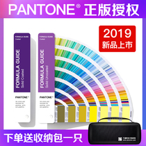 PANTONE Color card international standard universal popular color Pantone Color card c card genuine CU color card GP1601A
