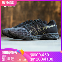 ASICS Arthur running shoes men EXALT professional sports shock running shoes officiel authentique t8d0q-9094