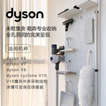 Dyson Dyson Cave Plate Storage Rack cleaning set wall hanging vacuum cleaner not silent collection