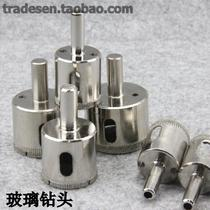 Glass bit glass hole opener Ceramic bit hole drilling bit 20mm-90mm