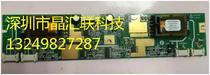 PS-DA0412-026 014 PS-DA0412-05 06 210-B DA0412-300 225 поколения борту.