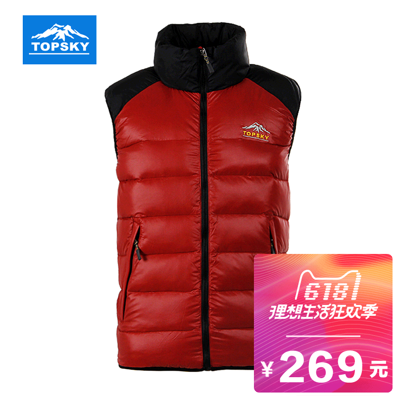Topsky Down vest for men and women outdoor down waistcoat warm light casual down jacket sports shoulder