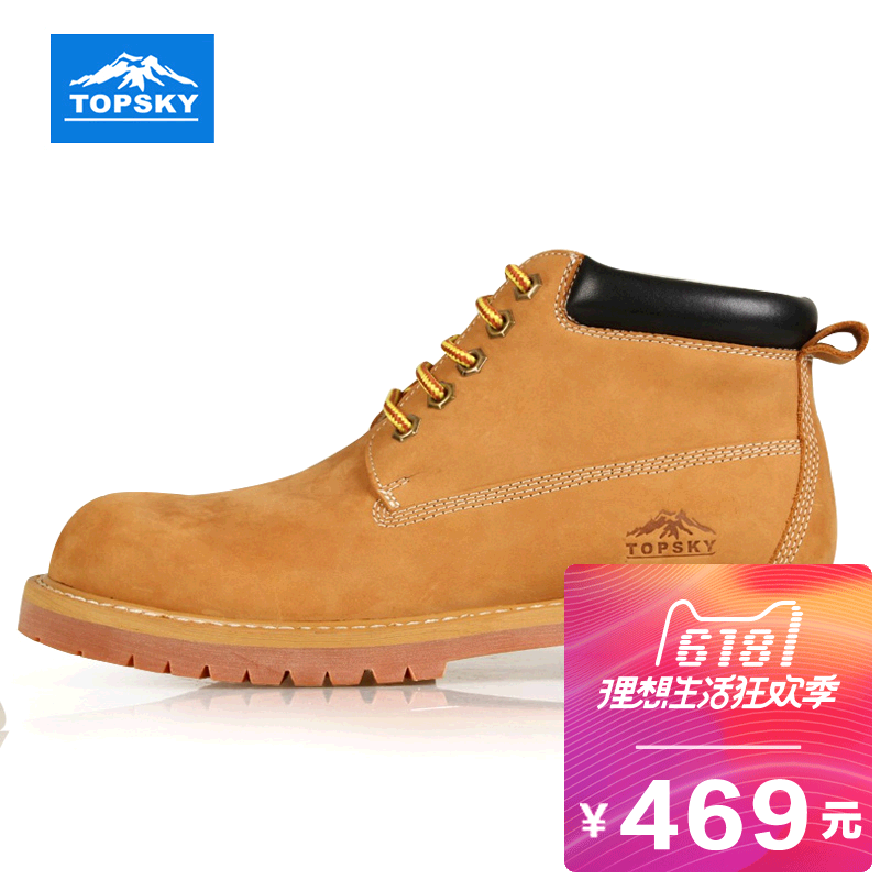 Topsky Martin Boots, Men's Workwear, Military Boots, Women's Shoes, Thick-soled Yellow Boots, Leisure Sports Hiking Shoes