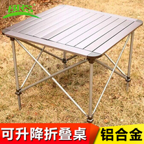 Brother Brs-z31 Outdoor Folding table portable lifting aluminum table aluminum folding tables and chairs picnic table