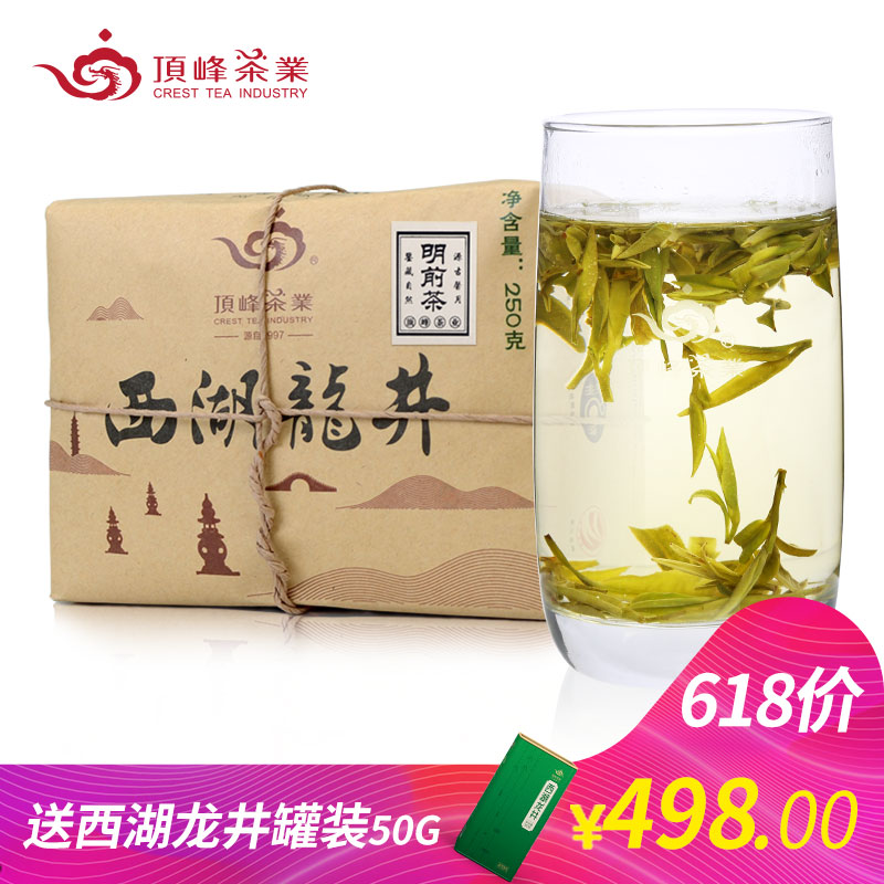 Top Peak Tea Industry West Lake Longjing 2018 New Tea Mingqian Spring Tea Premium Green Tea Paper Bag 250g