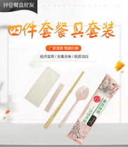 Disposable chopsticks Set Bamboo chopsticks paper towel toothpick spoon four set takeaway four in one tableware