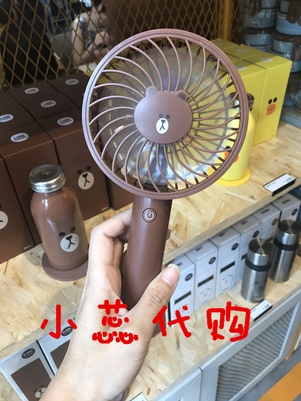 Chengdu Xiaorui Domestic Line Friends Small Fan for Brown Bear Sally Dual Purpose Doll in 2019