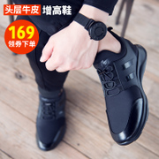Autumn and winter shoes for men 8cm sports shoes shoes men's shoes 10cm shoes summer Korean male
