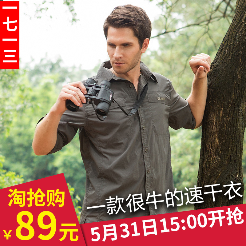 One seven three three-speed dry shirt shirt quick-drying clothes quick-drying clothes T-shirt long-sleeved short-sleeved outdoor clothing men's new products