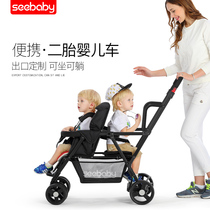 Saint-Bai Twin stroller second child twin stroller big Kids Trolley folding light before and after can sit down