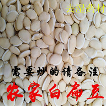 White lentils 500 grams of farmers high-quality cultivation of Chinese herbal medicine Guangdong zhaoqing Food and medicinal homologous foods