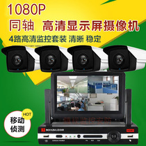 2 million HD cameras with 24 688 video surveillance packages