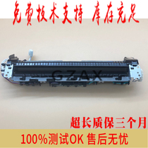 Applicable HP 126NW 126A 127FN Heating assembly HP128NF 127FW 128FP fixing group