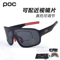 30d7ab9e7a0 Mountain bike riding glasses polarized with myopia windproof POC road bike  mountain bike sports sunglasses