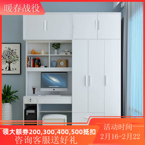 Home computer desk with wardrobe plus flip dresser small apartment one-piece desk cabinet desk integrated combination cabinet