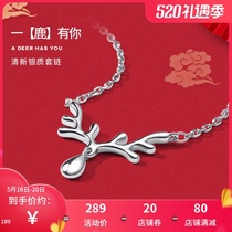 Zhou Sheng Sheng silver necklace female s925 silver deer set chain all the way to your collarbone chain Valentines Day gift to girlfriend