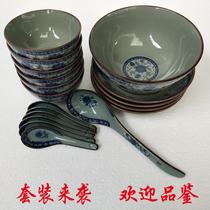 Цин фарфоровые блюда набор 2-4 человек домой китайский утолщенные анти-горячие палочки ручной тарелки палочки сочетание творческой керамической посуды