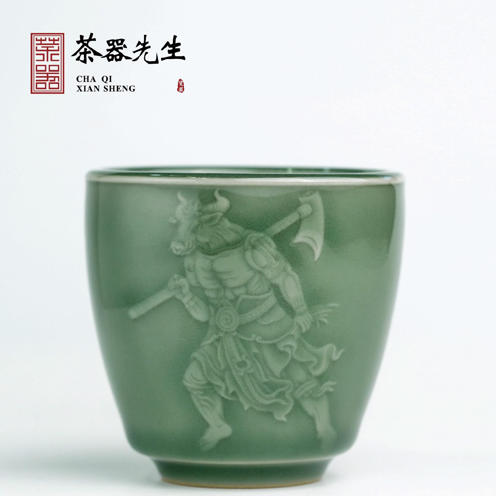 Longquan Qing porcelain tea set Yan Shaoying zodiac cow cup hand-made cup high-end master tea cup Kung Fu tea ceremony single cup