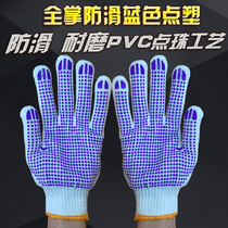 (Invoice provided) point Bead Glove Point Plastic gloves Adhesive Gloves anti-skid wear-resistant gloves labor Gloves