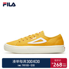 FILA Feile canvas shoes 2020 men's small white shoes lovers board shoes yellow low top casual shoes versatile sports shoes