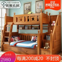 Full solid wood childrens bed high and low bed in adult double bed Crib boy combination bed American mother and child bed