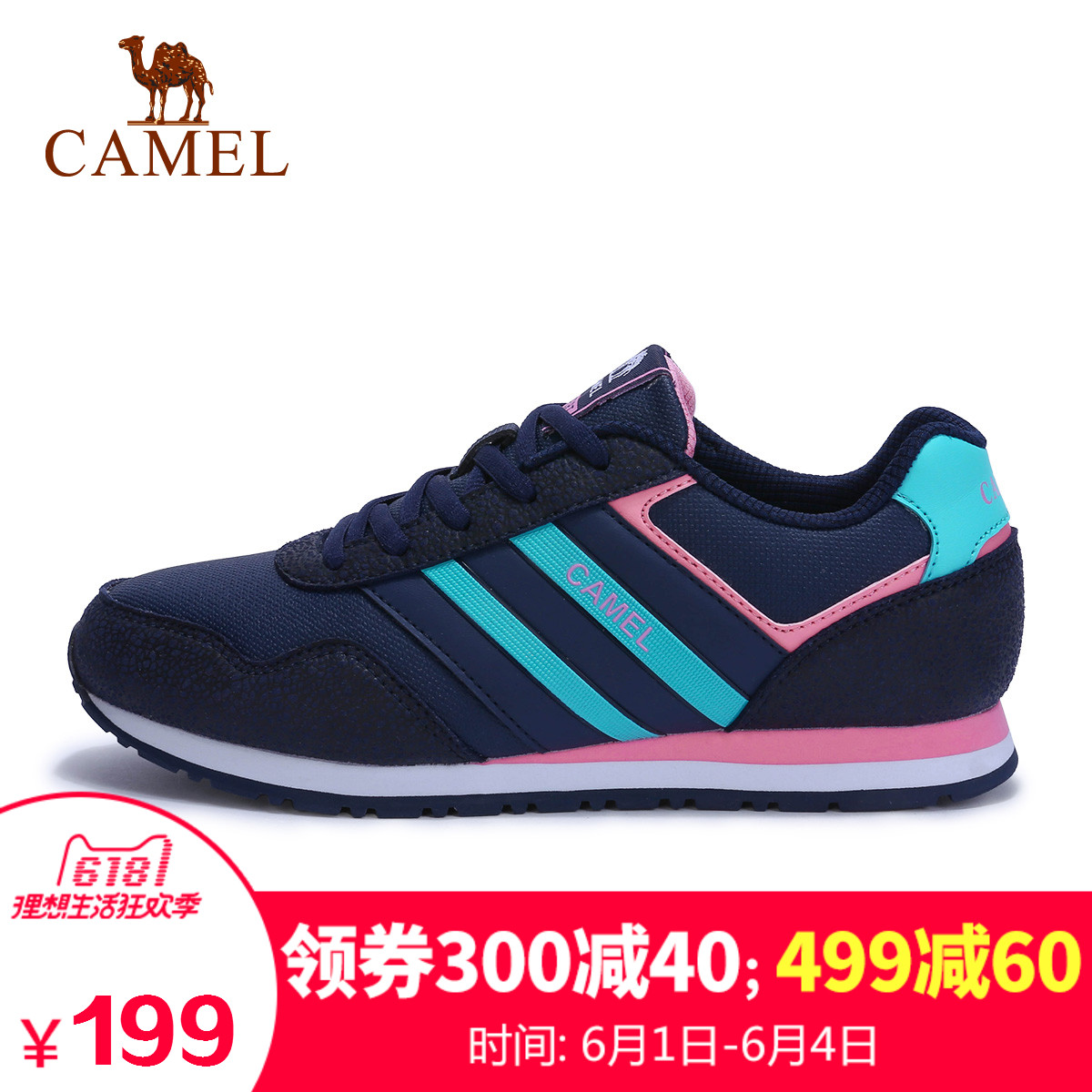 e9b797823e63 Camel children s shoes in the big children s running shoes children s Velcro  wear sports casual running shoes