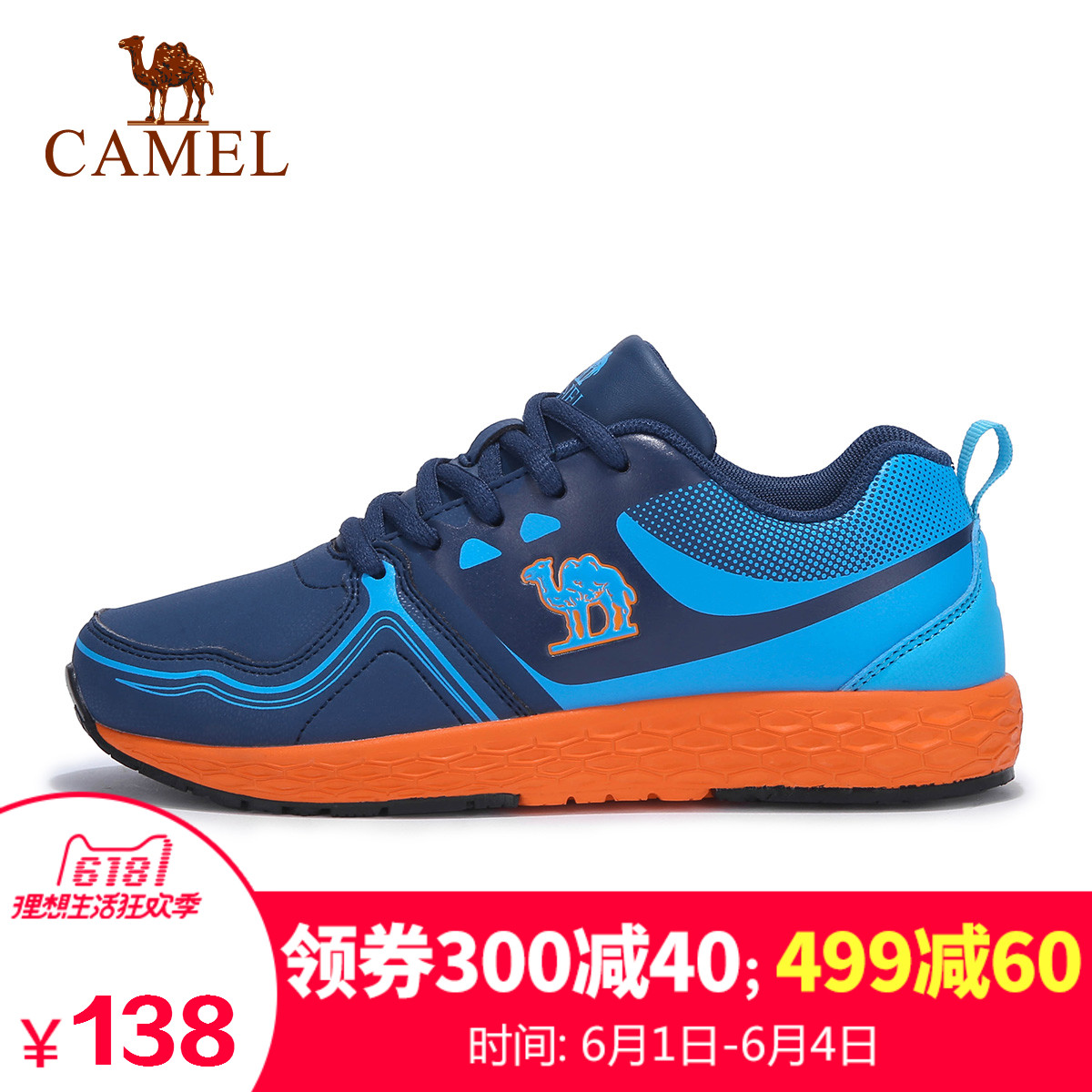 c5c74b9a9 Camel children's shoes in the big boy boy wear running shoes children's  honeycomb bottom sports shoes