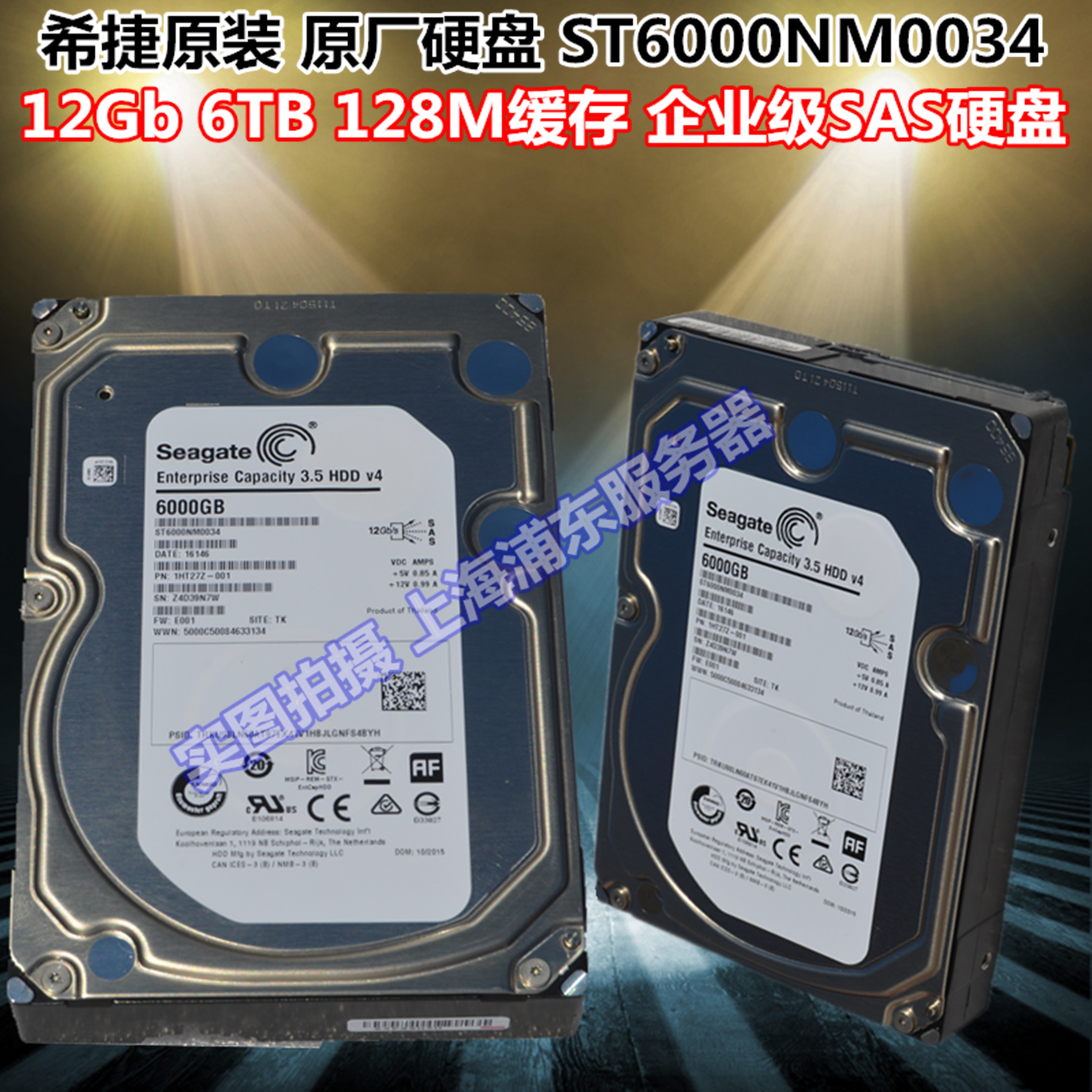 Seagate/Seagate ST6000NM0034 12Gb 6Gb 6T 6TB Enterprise Server SAS Hard Disk