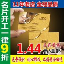 Печать визитных карточек создание бесплатных креативных дизайнов высококачественные карты печать ваучеров пользовательские оценочные карты послепродажное обслуживание карты настройка
