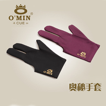 omin mystery gloves special three finger gloves Chinese eight ball Black eight billiards accessories