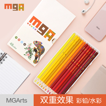 Morning light stationery MG ARTS student painting color pencil water-soluble color lead 24 36 color ZWPY6902
