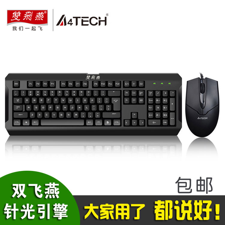 Double Flying Swallow KM-100 Wire Key Rat Set Desktop Computer External Photoelectric Keyboard Mouse Set Needle-light Screen-cut Business Office Household Waterproof and Splash-proof Internet Cafe Competition Game Eating Chicken External Device