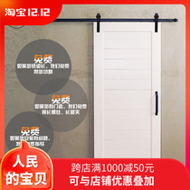 Barn door hanging rail shift track indoor door kitchen door American pulley crane slide Hardware accessories Warehouse Valley Door Slide
