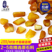 The natural amber beeswax stone chicken oil yellow ring with hand on barrel bead bead hand wheel material