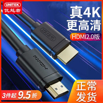Superior hdmi cable version 20 4k cable 3d computer monitor audio cable ps4 projector signal 5 set-top box 10 Extended 15 video cable 20 meters lengthened TV HD cable