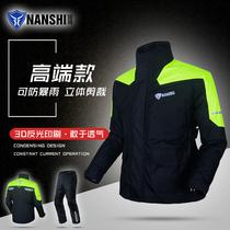 Knight net raincoat rain pants suit split poncho Blue Lion motorcycle riding waterproof male thick take-out anti-rain