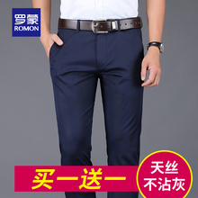 Romon casual pants for young and middle-aged men