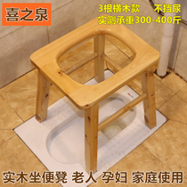 Xiziquan solid wood disassembly stool Elderly disabled adult toilet chair Pregnant woman toilet toilet Mobile toilet
