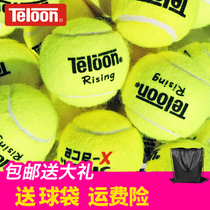Teloon Tianlong Tennis 603 801 Rising Resurrection Ace Single Practice training competition wear-resistant beginner