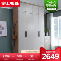 Pearl four-door wardrobe five-door wardrobe wood grain style bedroom high top cabinet wardrobe swing door wardrobe 68