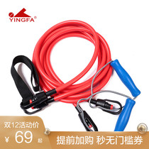 YINGFA water Red tension rope swimming training muscle practice paddling Equipment tensioners AB thickness