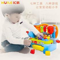 Huijia Early Education Puzzle Toys 907 Multi-function power tool table combination children storage box building blocks 1-3 years old