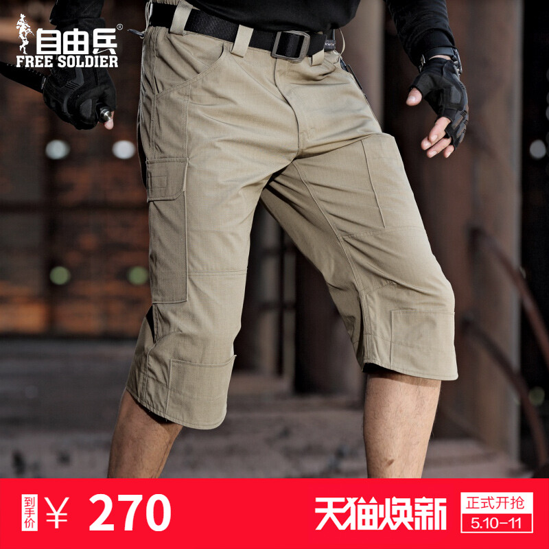 Free Soldier Blade Army Fan Tactical Shorts Male Summer Outdoor Breathable Cropped Pants Loose Multi Pocket Scratch