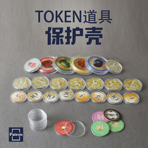 Patron table game accessories prop case TOKEN box transparent plastic in a variety of sizes square round
