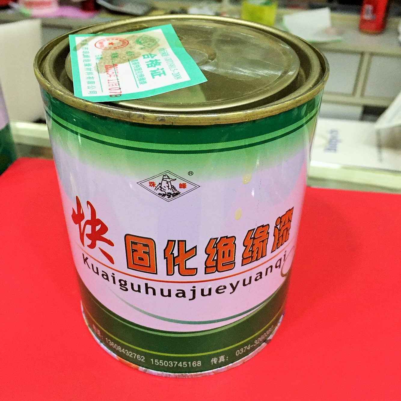 High temperature 1042 fast-curing insulation paint 1052 paint 1038 insulation paint motor dedicated repair paint