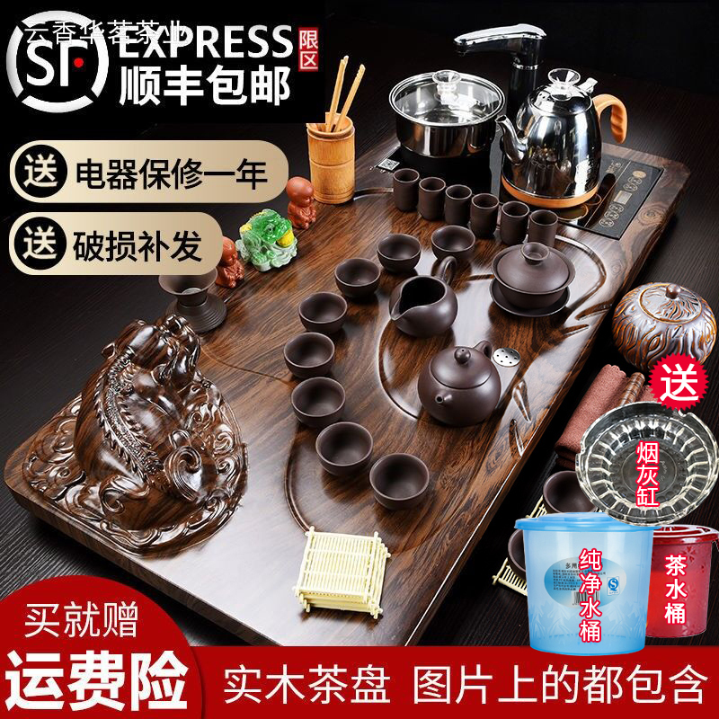 Fully automatic four-in-one tea set home one solid wood tea plate set of kung fu purple sand ceramic teacense tea table