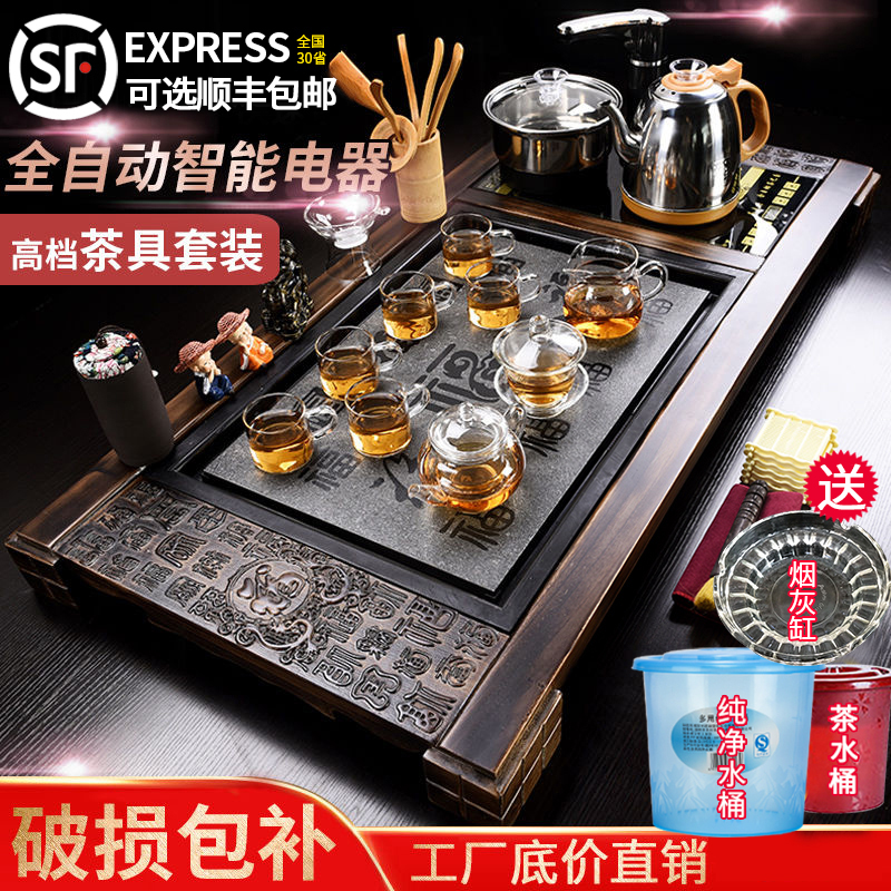 Fully automatic kung fu tea set set purple sand tea cup teapot home living room set of solid wood tea plate tea ceremony