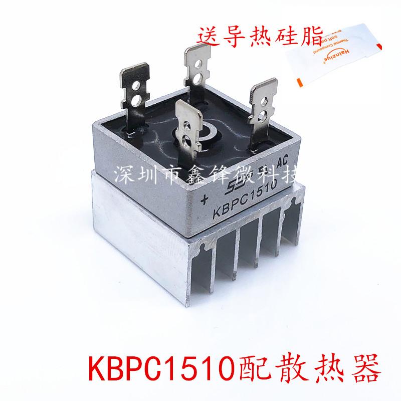 Rectifier Bridge KBPC1510 KBPC2510 KBPC3510 KBPC5010 50A1000V Welder Rectifier